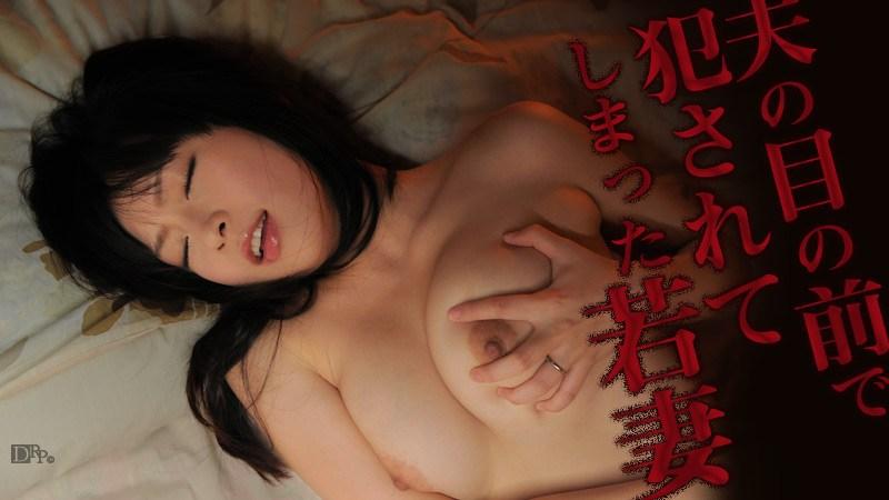 UNCENSORED Carib 042712-005 Hazuki Nozomi Getting Young Wife Fucked in Front of My Husband, AV uncensored