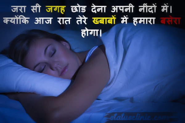 Romantic status hindi romance