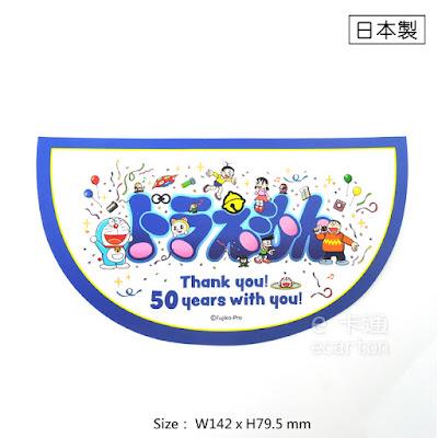 哆啦a夢卡通防水貼紙