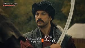 مسلسل قيامة عثمان الحلقة 5 الخامسة كاملة
