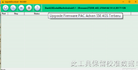 cara-flashing-mengunakan-research-download-tool-spreadtrum