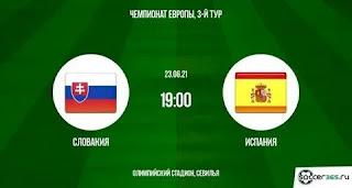 Словакия – Испания где СМОТРЕТЬ ОНЛАЙН БЕСПЛАТНО 23 июня 2021 (ПРЯМАЯ ТРАНСЛЯЦИЯ) в 19:00 МСК.