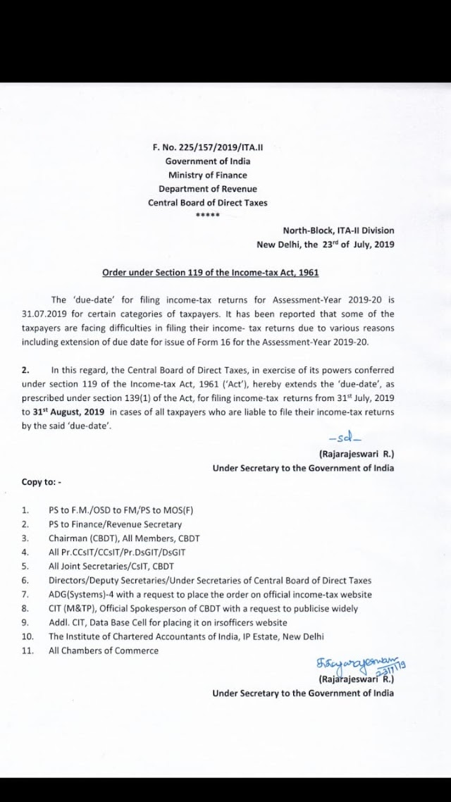 Income Tax Return filing due date extended upto August 31, 2019