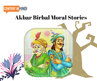 Best akbar birbal Stories in Hindi with moral image