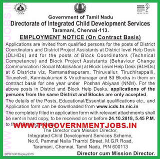ICDS-tamilnadu-recruitment-coordinators-project-assistant-posts-vacancy-notification-2018-tngovernmentjobs-in
