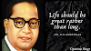 Dr. Ambedkar's Life and First Step in Politics and Squabbles