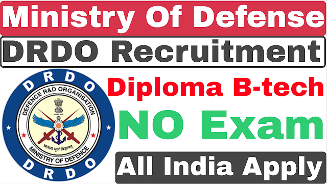 DRDO Recruitment 2019 | Ministry Of Defense Recruitment 2019