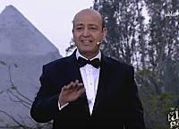 برنامج كل يوم 21/2/2017 عمرو أديب - تغطية زيارة ميسى لمصر