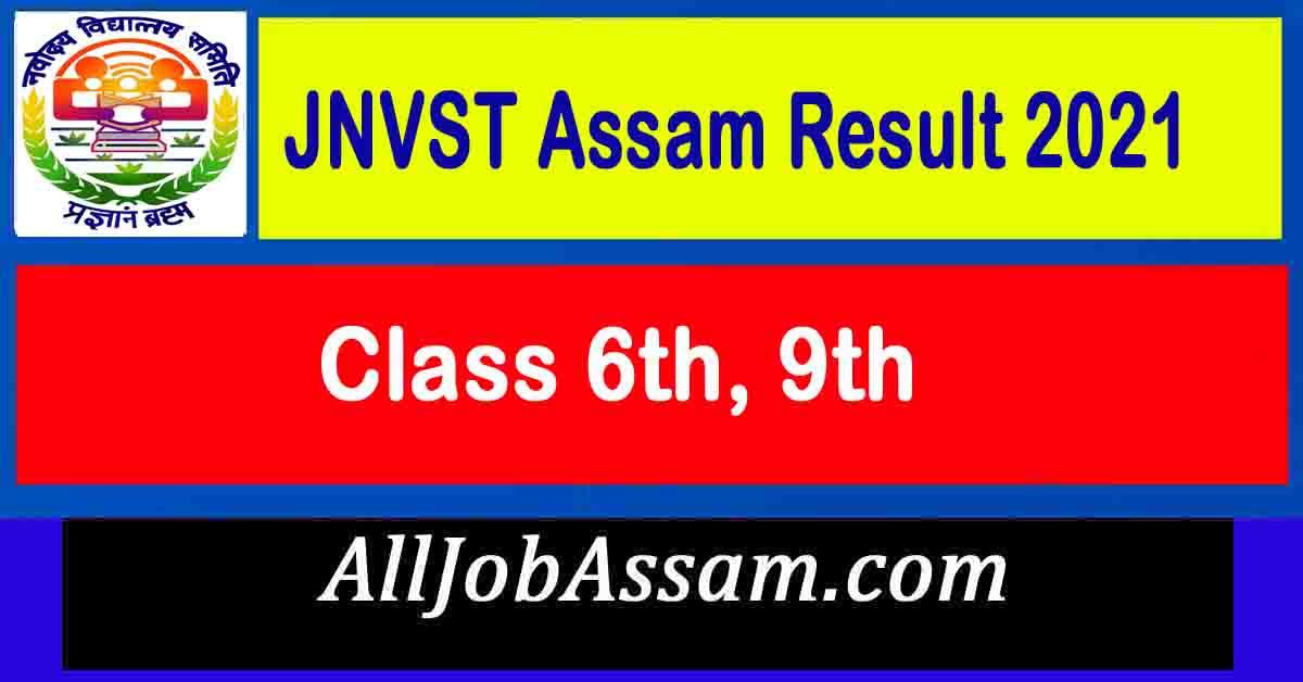 JNVST Assam Result 2021