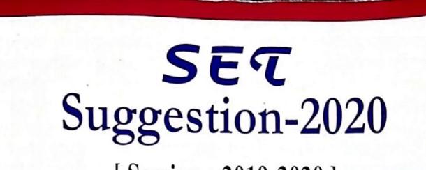 Set Suggestion 1st Year 2021 pdf | English Department | Try Dot Fulfill