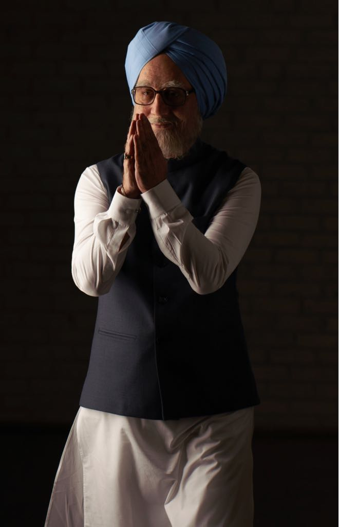 The Accidental Prime Minister First Look