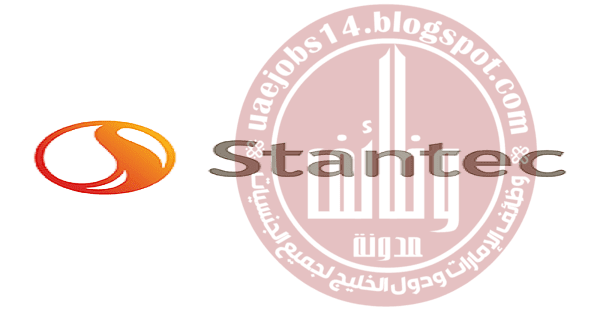 شركة-ستانتيك-الهندسية-قطر
