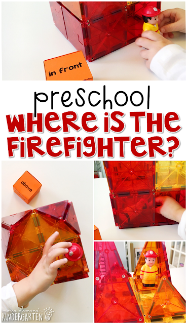 "Learn about positional words with this ""Where is the Firefighter?"" hands on game.  Great for tot school, preschool, or even kindergarten!"