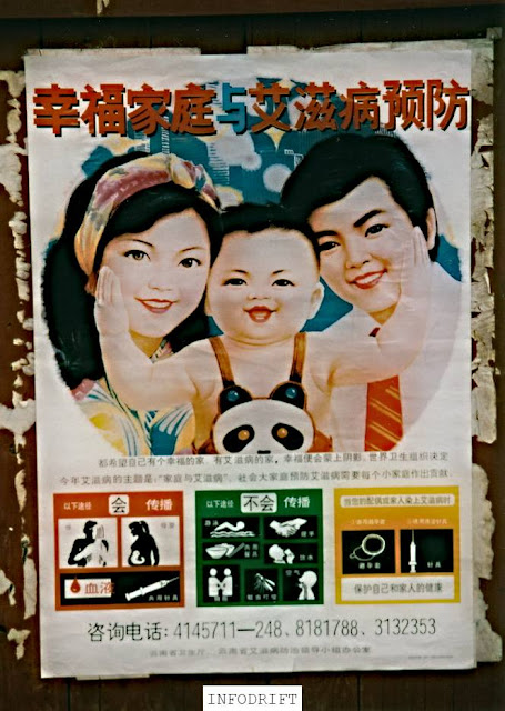 The Chinese One-Child Policy