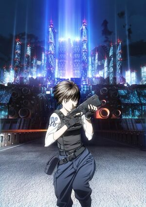 MOVIE Psycho-Pass