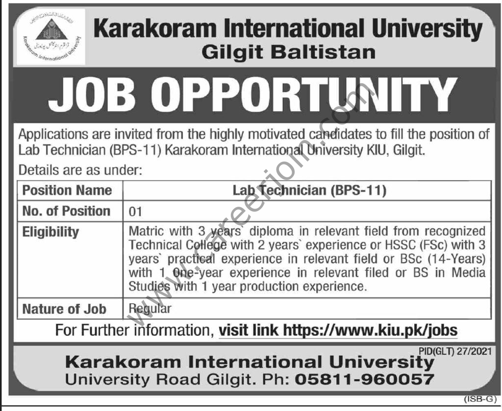 Karakoram International University Jobs  2021 For Lab Technician