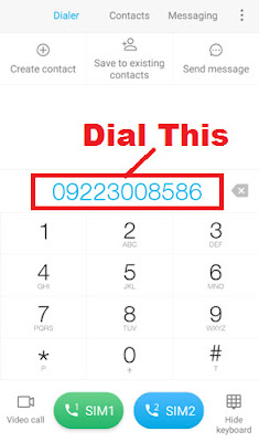 How To Check Union Bank Of India Account Balance By Missed Call