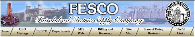 How To Check Electricity Bill Online in Pakistan