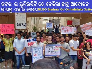 nluo-cuttack-odisha-strike