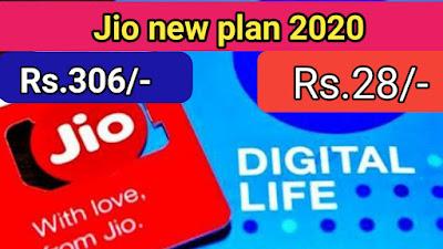 Jio new plan 2020