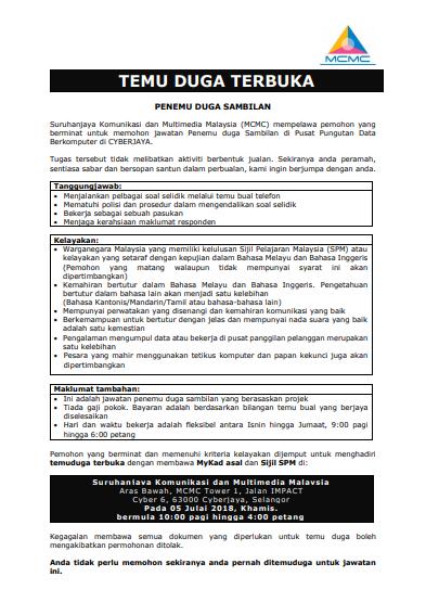 Temuduga Terbuka Penemu Duga Sambilan Suruhanjaya Komunikasi dan Multimedia Malaysia 2018