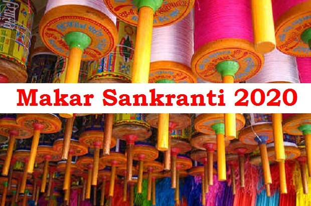 Makar Sankranti 2020 Date and Time