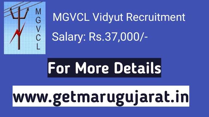 MGVCL Recruitment 2021 Apply Vidyut Sahayak (Junior Engineer - Electrical) Vacancy