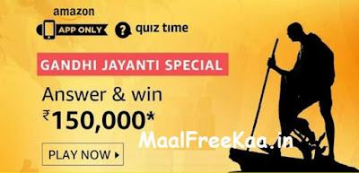 Gandhi Jayanti Quiz Tie