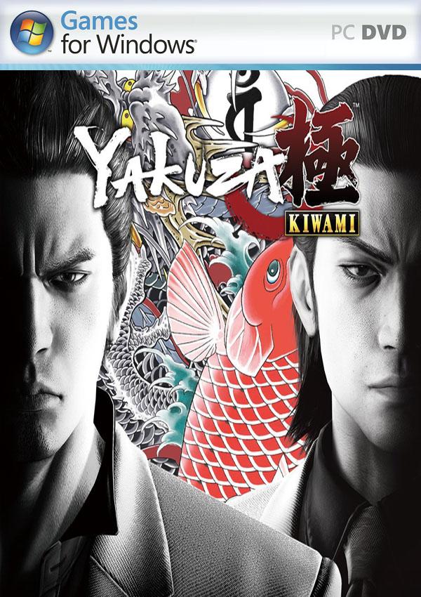 Yakuza Kiwami PC Cover