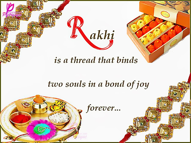 rakhi-sms-with-images-for-brothers