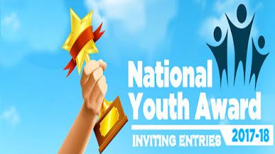 National Youth Award 2017-18 | Online Registration