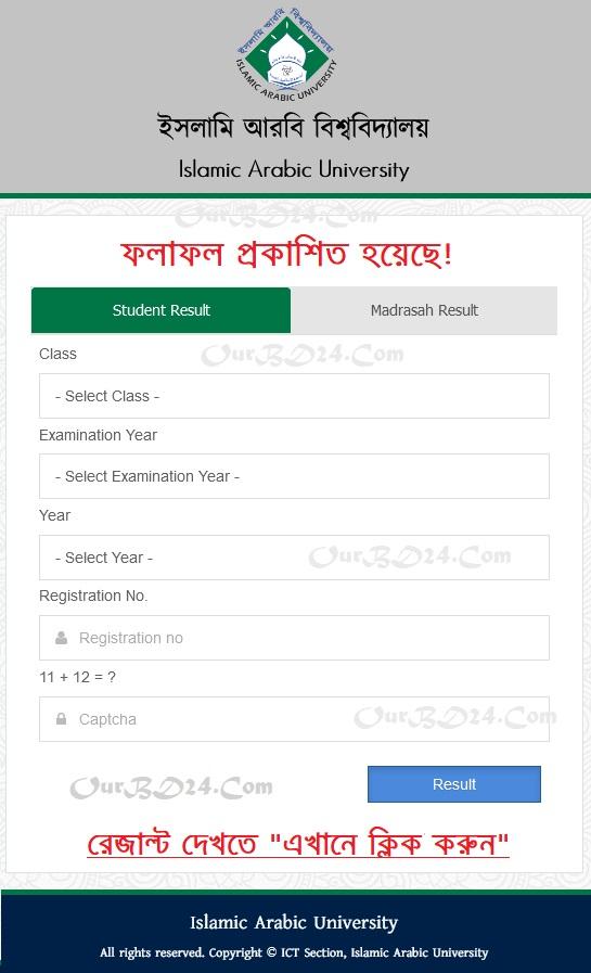 result.iau.edu.bd - Islamic Arabic University Result