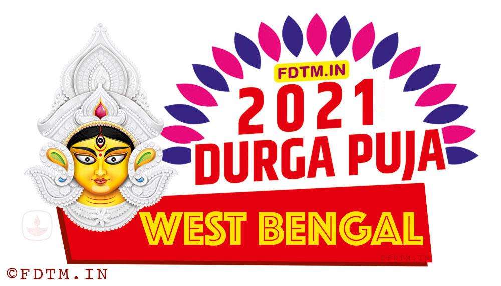 2021 Kolkata Durga Puja Calendar, 2021 West Bengal Durga Puja Calendar