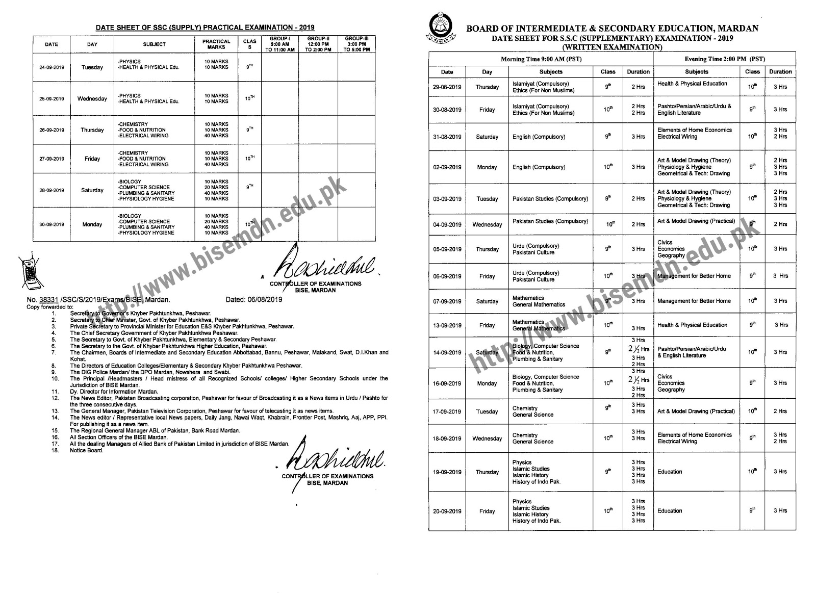 Date Sheet For SSC Supplementary Mardan Board 2019