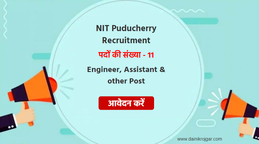 NIT Puducherry Recruitment 2021 - 11 Executive Engineer, Technical Assistant & other Post