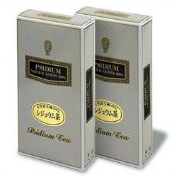 シジュウム茶2個