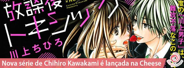 Nova série de Chihiro Kawakami é lançada na Cheese