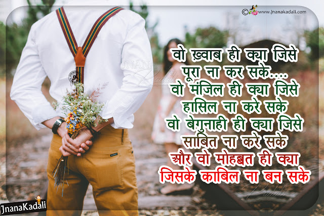 love quotes in hindi, love hd wallpapers in hindi, love quotes with hd wallpapers, love messages in hindi
