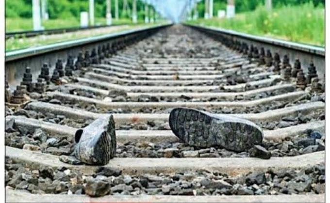 रेलवे की चपेट में आने से बी फार्मा के छात्र की मौत, रेलवे ट्रैक पर ले रहा था सेल्फी
