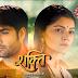 Harman turned devdas post Soumya's exit, wants her back In Shakti Astitva Ke Ehsaas Ki