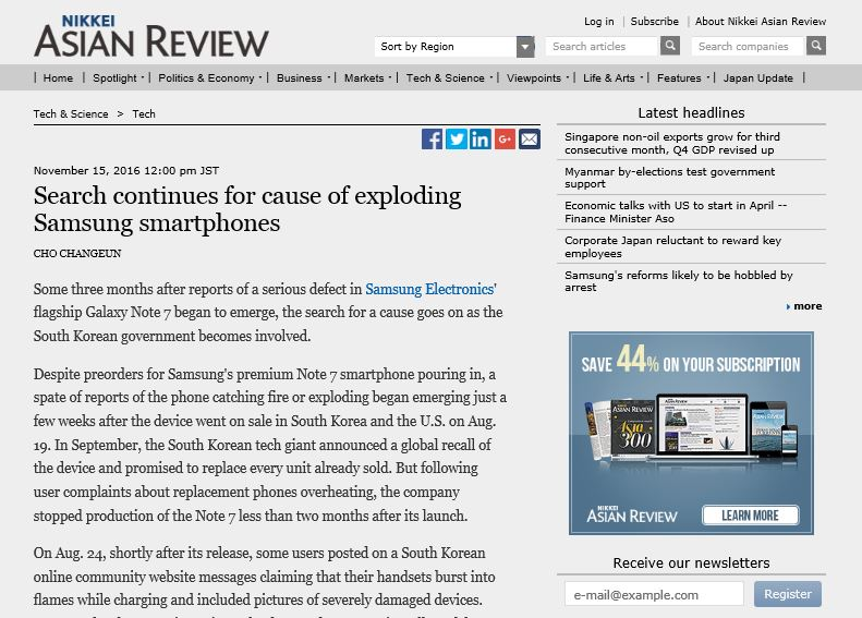 Samsung continues to search for the cause of its explosion