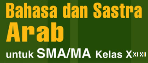 Download Rpp BAHASA ARAB SMA Kelas X XI XII Kurikulum 2013 Revisi 2017 2018 2019 Semester 1 2 Ganjil dan Genap | Rpp 1 Lembar