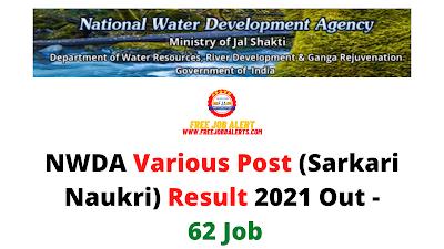 Sarkari Result: NWDA Various Post (Sarkari Naukri) Result 2021 Out - 62 Job