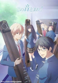 Kono Oto Tomare! Opening/Ending Mp3 [Complete]