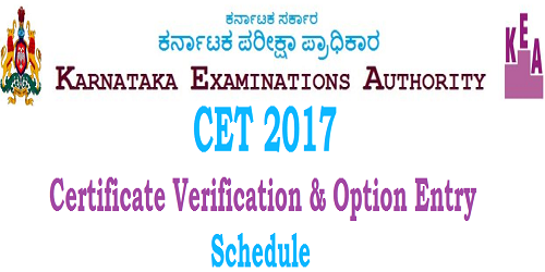 KCET 2017 certificate Verification & Option Entry Schedule