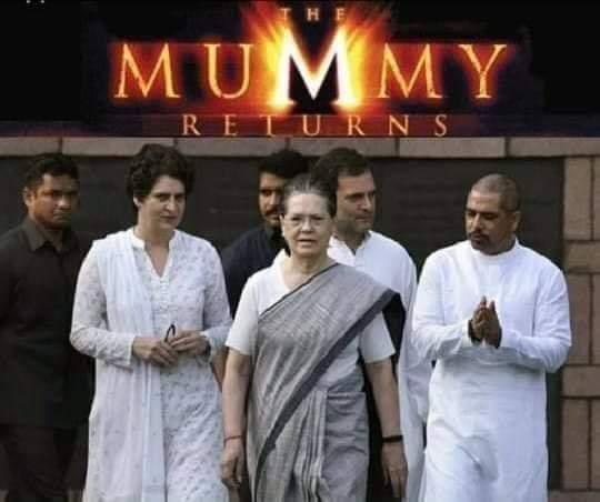 Congress Jokes Images | Congress Jokes Hindi
