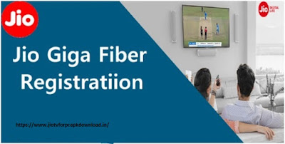 jio Giga fiber