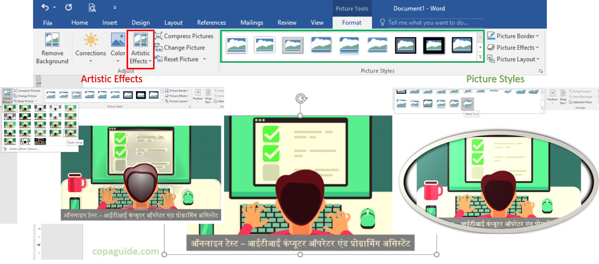 Picture Tools Adjust and Picture Styles in MS-Word Hindi Notes