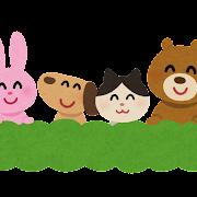 動物たちと緑の吹き出しのイラスト