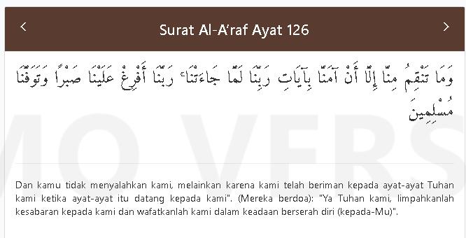 al quran surat al a'raf ayat 126